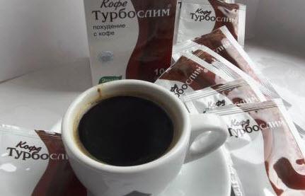 Так выглядит кофе turboslim