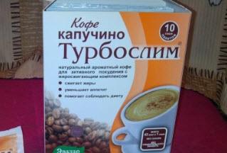 Отзывы людей и врачей о кофе турбослим